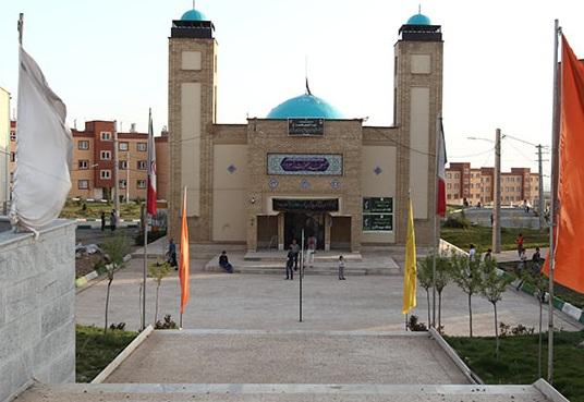مسجد جامع حضرت زهرا (س)